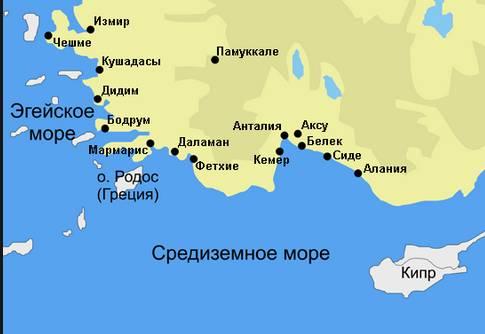 Турция Средиземное море курорты карта