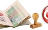 Нужна ли виза в Турцию - виза для россиян
