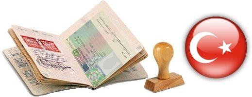 Нужна ли виза в Турцию для россиян