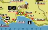 Районы Кемера Турция