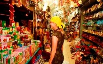 Рынок (шоппинг) в Бельдиби