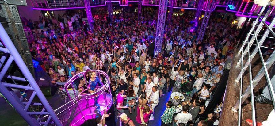 Ночной клуб Кристалл