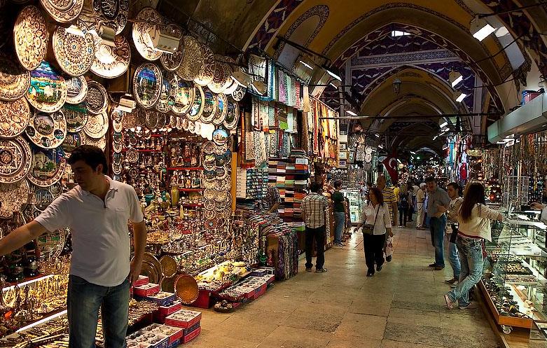 Гранд базар