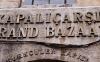 Достопримечательности Стамбула - Гранд Базар