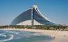 Лечение в ОАЭ