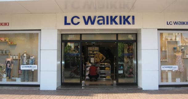 Магазин WaIKIK