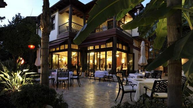 Ресторан Seraser Fine Dining